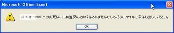 Ws0000023_5