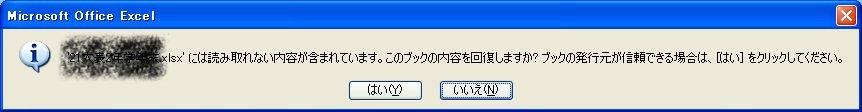 Ws0000092